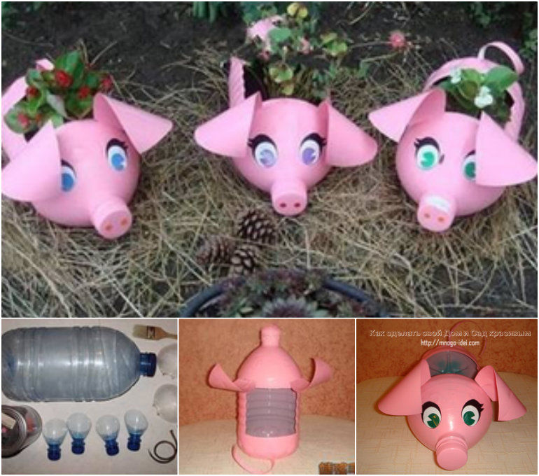 Как сделать свинью из пластиковой бутылки