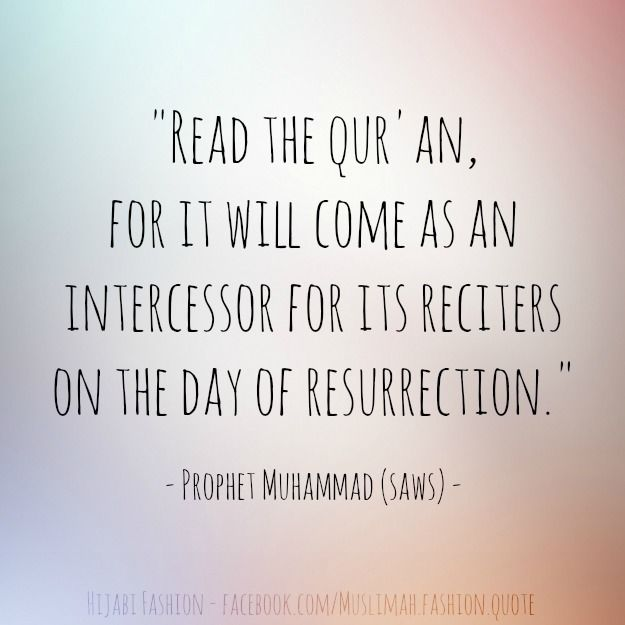 Is it better to finish reading the Quran during Ramadan ...