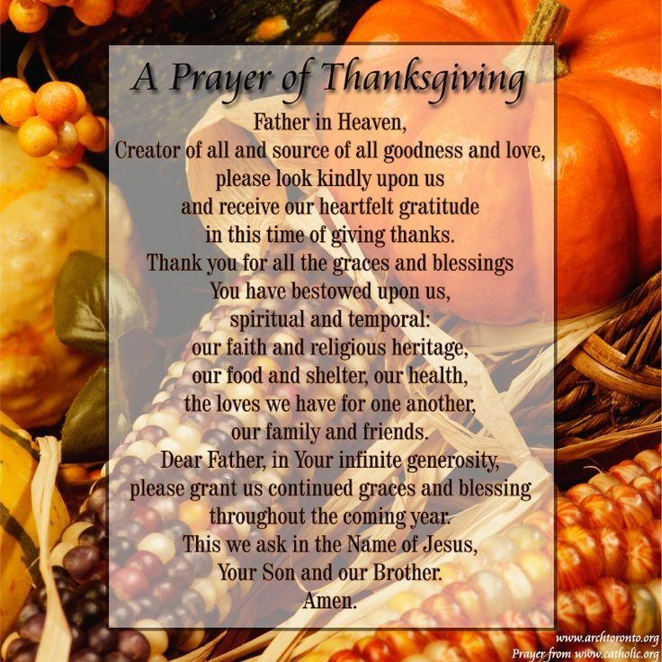 a prayer of thanksgiving pictures photos and images for
