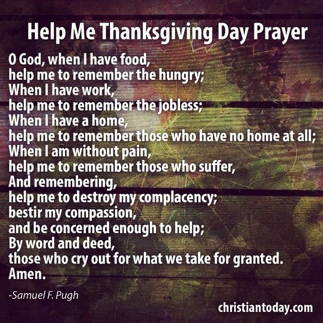 thanksgiving day prayer from the bible