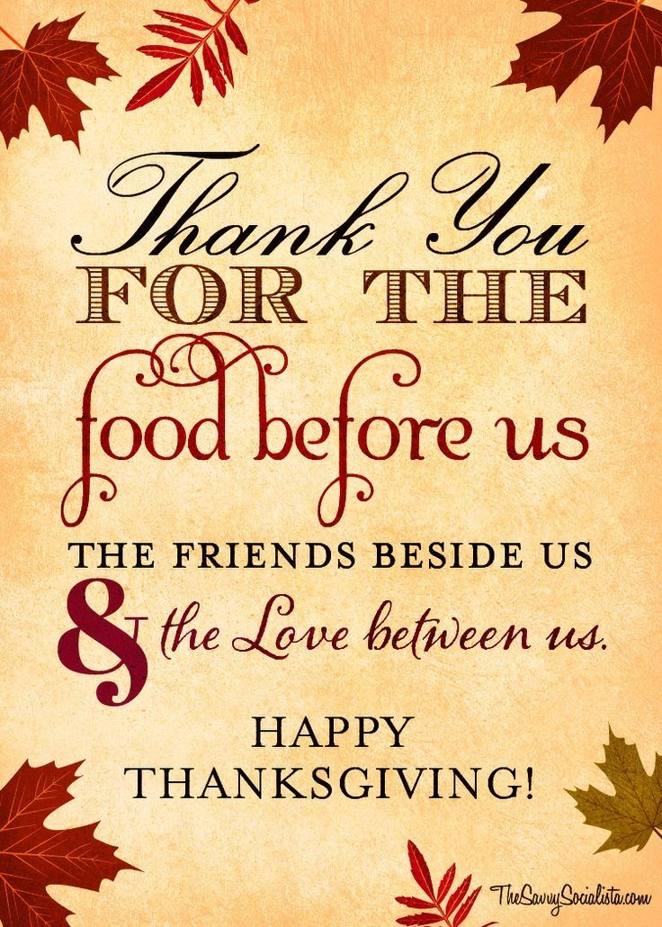 Thanksgiving All Year Long: Happy Thanksgiving Quotes For Friends. QuotesGram