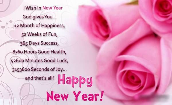Happy New Year 2015 Pictures, Photos, and Images for ...