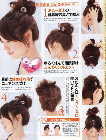 Cute Updo Tutorial Pictures, Photos, and Images for Facebook, Tumblr ...