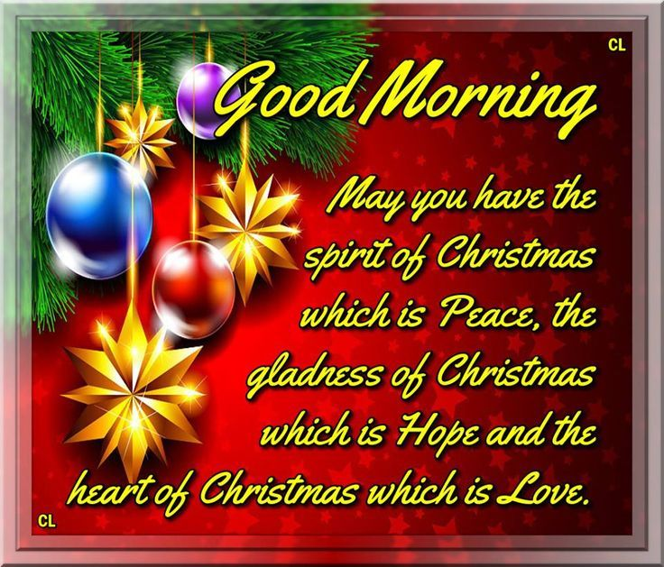 christmas morning wishes