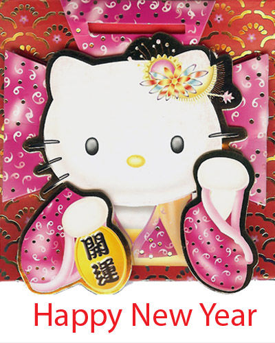 happy new year hello kitty