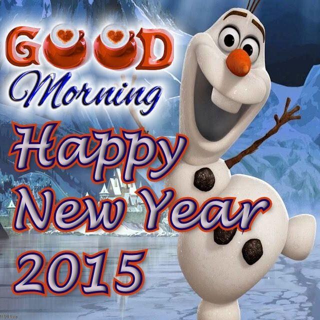 good morning happy new year