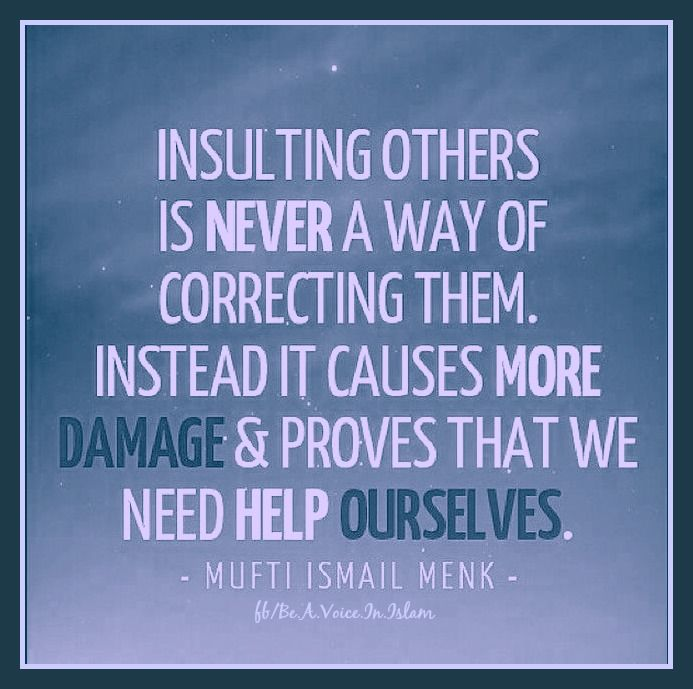 Insulting Others Is Never A Way Pictures, Photos, And