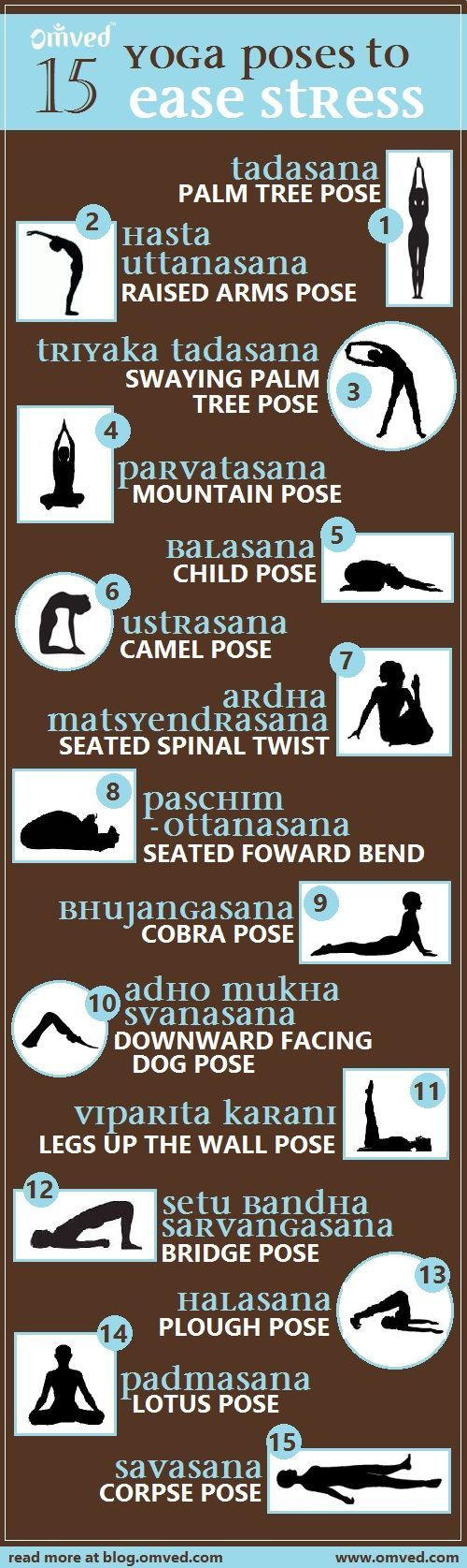 15 Yoga Poses To Ease Stress