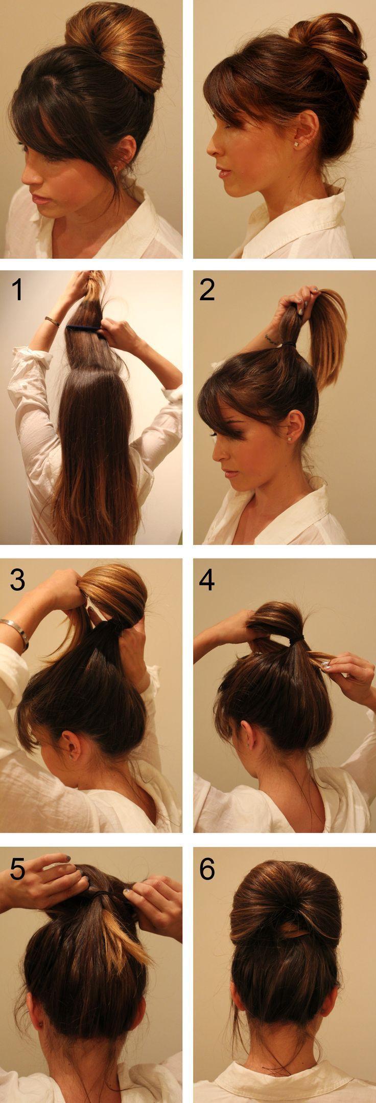 Как сделать причёску очень лёгкую самой себе