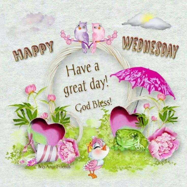 Happy Wednesday Animated Happy Wednesday