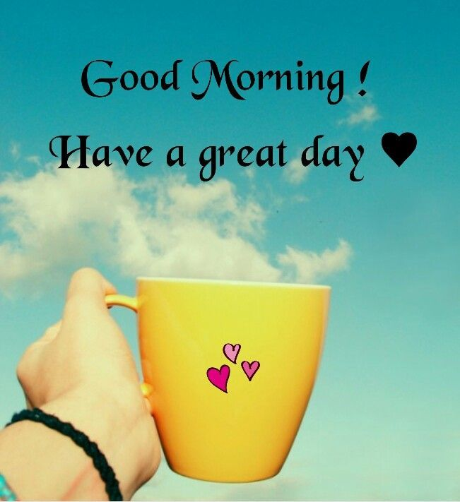 Good Morning Love Post : Good morning have a great day pictures photos and images
