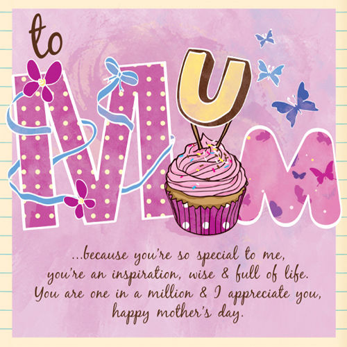 To Mom (mum) Happy Mothers Day Pictures, Photos, And