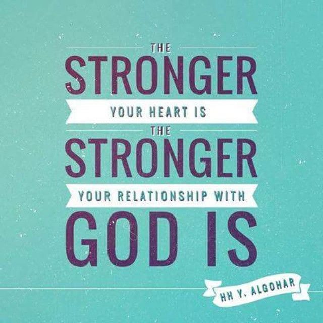 The Stronger Your Relationship With God Is