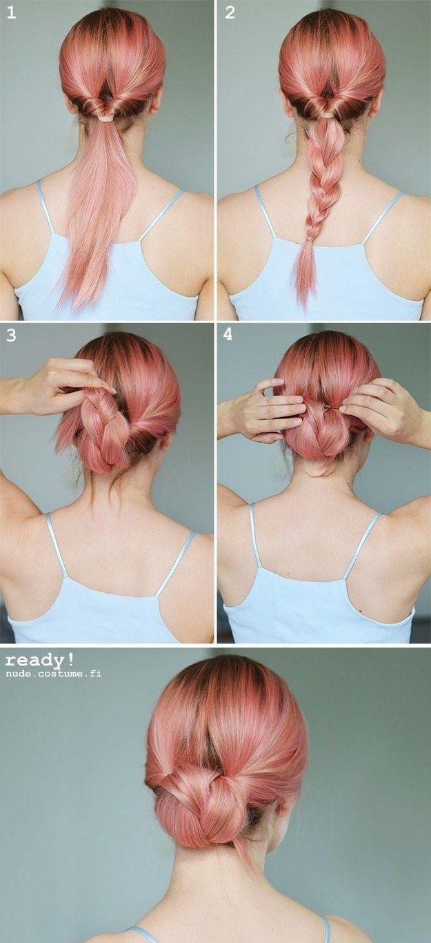 Фото как сделать красивую дульку на голове