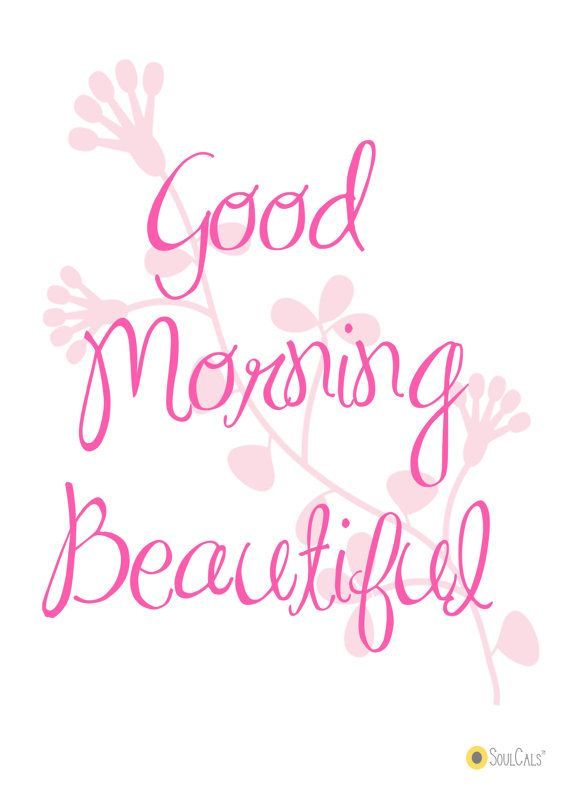 Good Morning Beautiful Mother : Good morning sweetheart quote addicts
