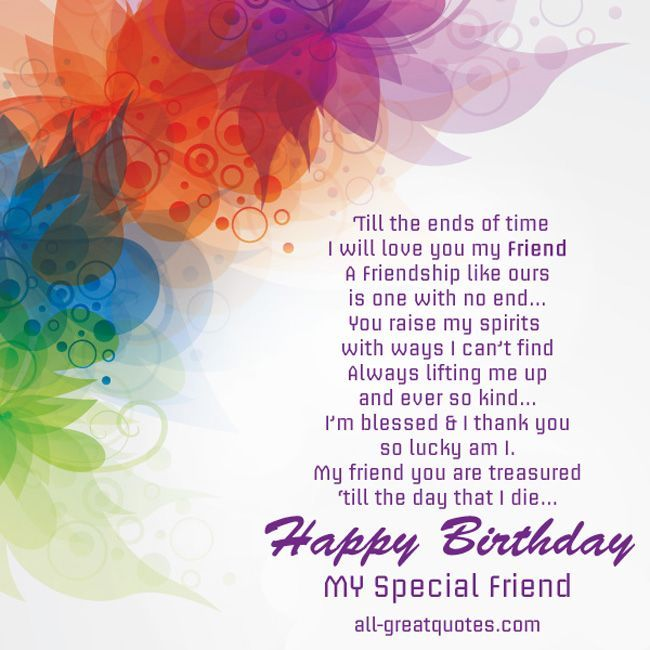 happy birthday letter to a special friend happy birthday to a special friend pictures photos and 18431