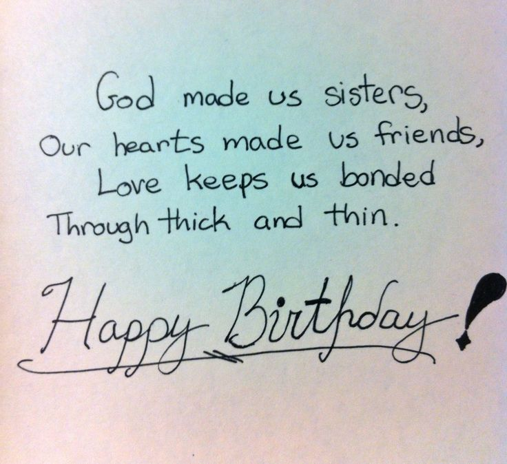 Happy Birthday Little Sister Images And Quotes Wallpapersimages Org
