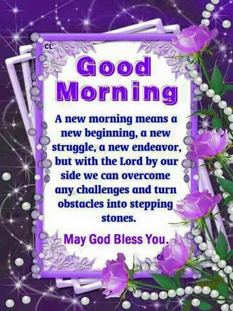 Good Morning May God Bless You Pictures Photos And