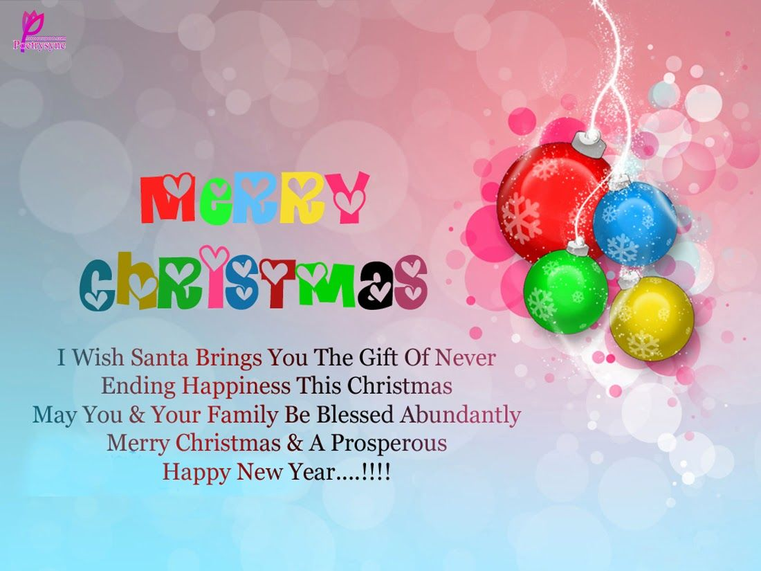 i wanted to wish you a merry christmas and happy new year
