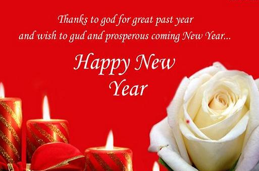 thanks to god happy new year