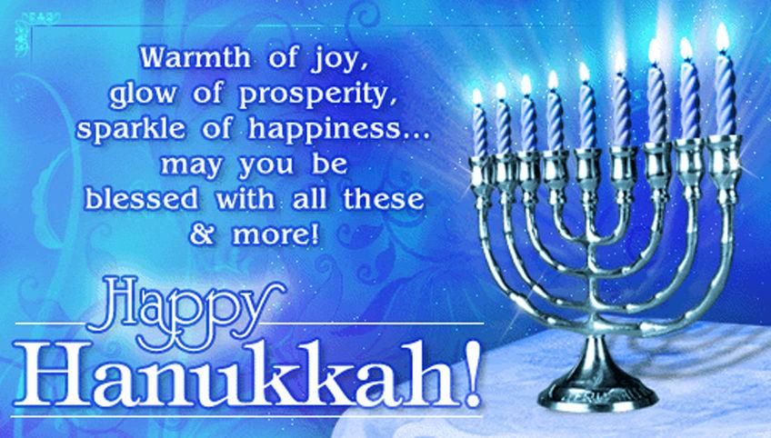 happy hanukkah quotes