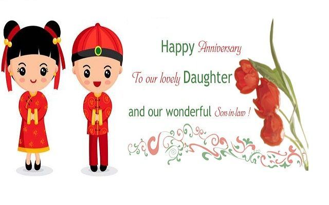 First Wedding Anniversary Gifts For Son And Daughter In Law: Happy Anniversary To Daughter And Son In Law Pictures
