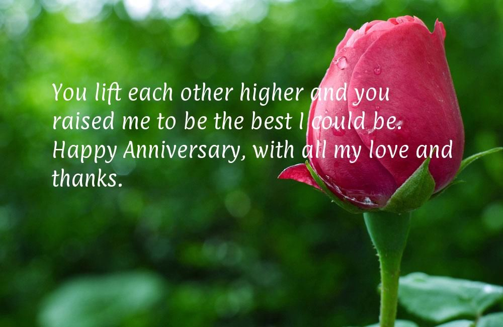 Happy Anniversary With All My Love Pictures, Photos, And