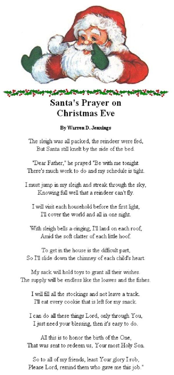 essay on christmas blessings