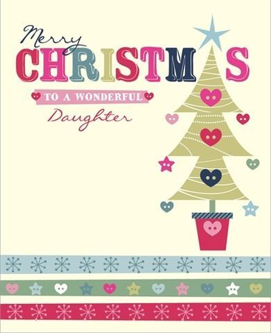 merry christmas to a wonderful daughter - Merry Christmas Daughter