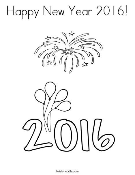 Happy New Year 2016 Drawings Pictures Photos And Images