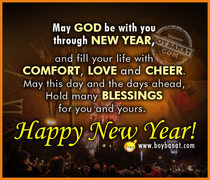 Happy New Year Religious Quotes: May God Be With You Through New Year Pictures, Photos, And
