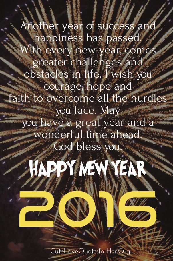 god bless you happy new year 2016