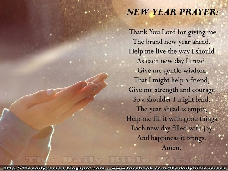 New Year Prayer Pictures, Photos, And Images For Facebook