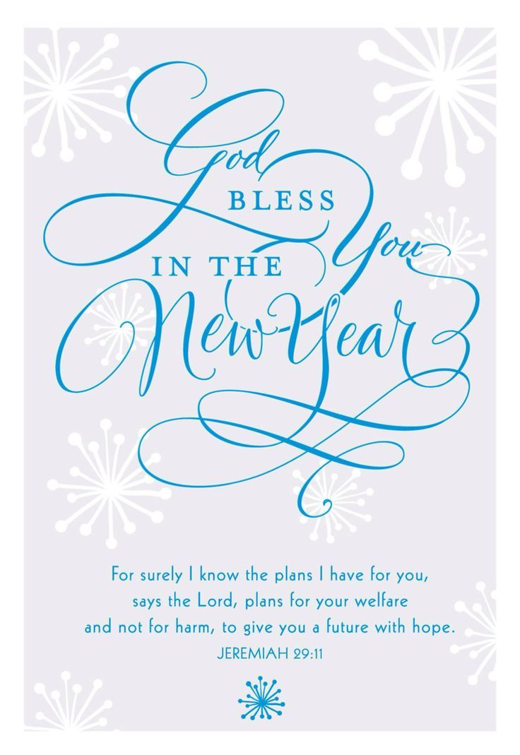 Bible Quote For The New Year Pictures, Photos, and Images for ...