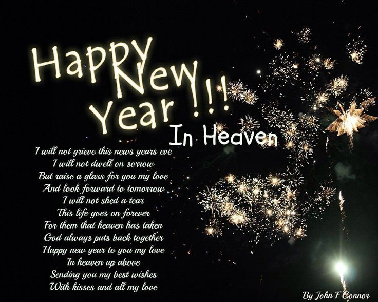 happy new year in heaven