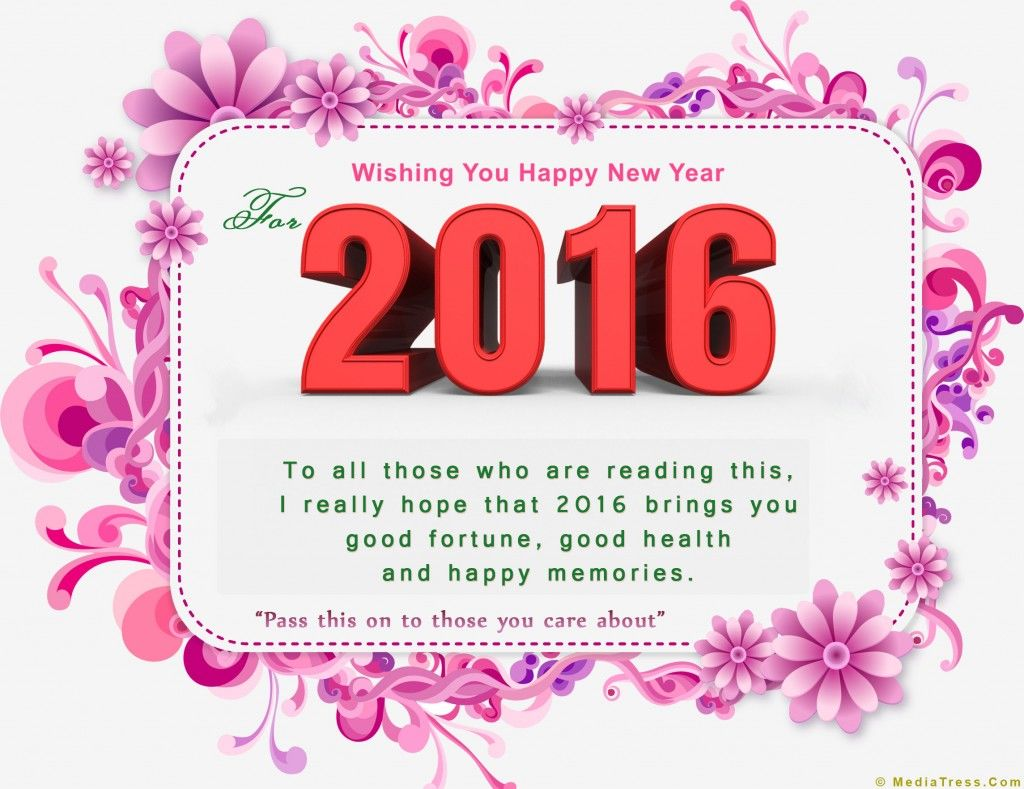 happy new year wishes messages 2016