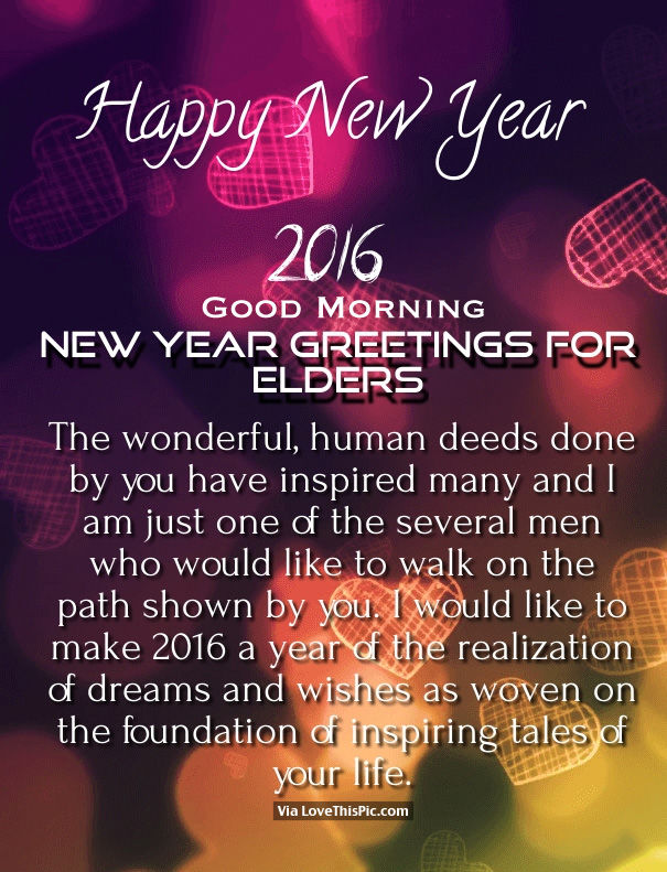 good morning new year greetings for elders