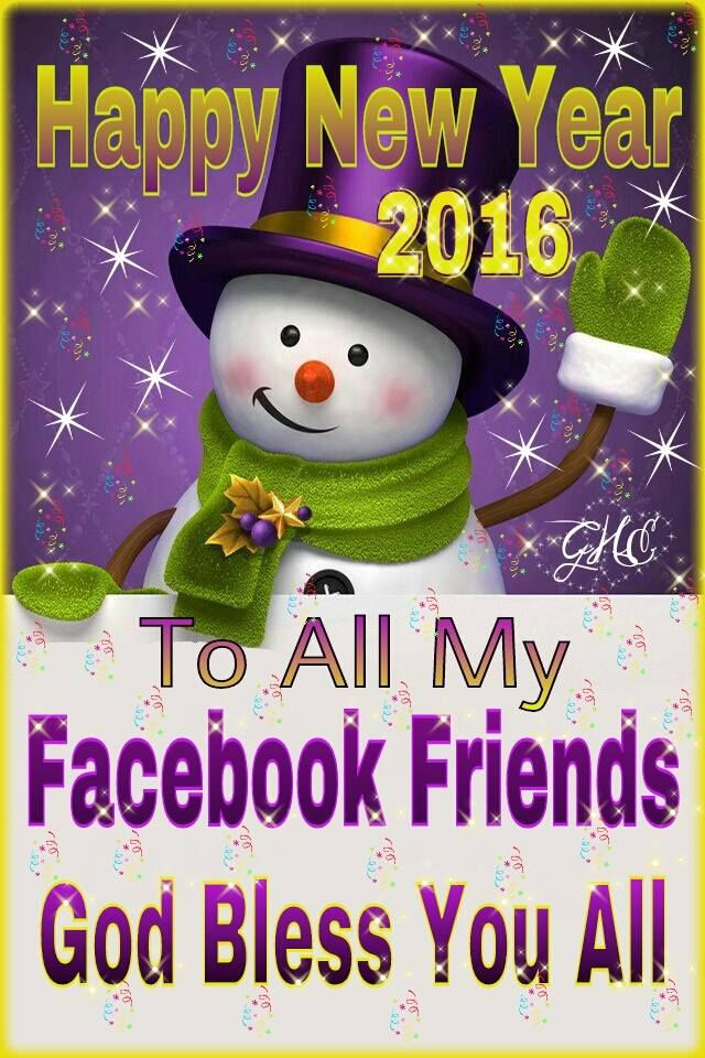 happy new year 2016 to all my facebook friends