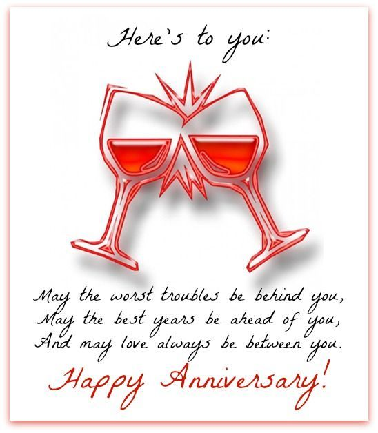 10th Wedding Anniversary Quotes For Husband: Heres To You Happy Anniversary Pictures, Photos, And