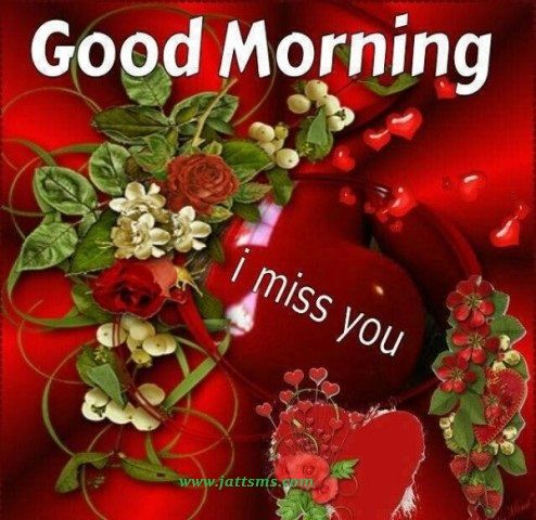 Love Good Morning Kiss Wallpaper : Good Morning I Miss You Pictures, Photos, and Images for ...