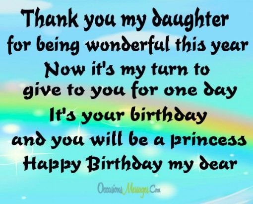 Daughter birthday wishes pictures photos and images for facebook daughter birthday wishes m4hsunfo