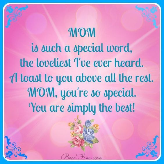 Best Mom Ever Quotes. QuotesGram |You Are The Best Momma Ever
