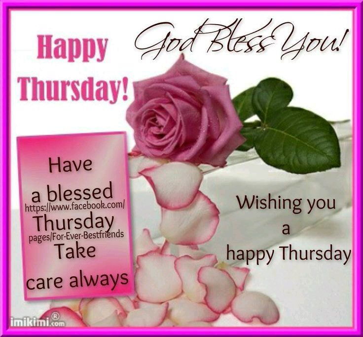 God bless you happy thursday pictures photos and images for god bless you happy thursday m4hsunfo