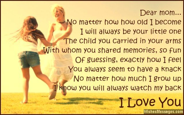 Dear Mom...I Love You Pictures, Photos, And Images For