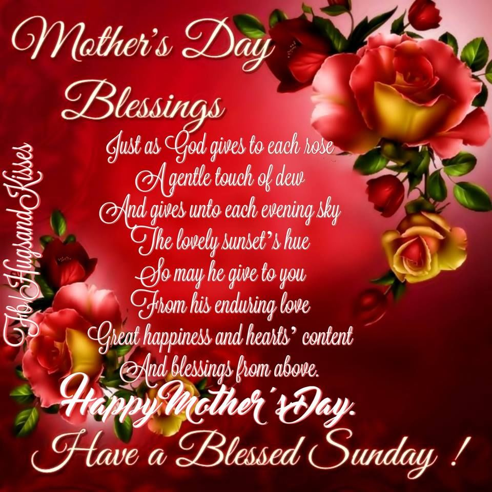 Happy Mothers Day Quotes Mothers Day Blessings Happy Mother's Day Pictures, Photos, and  Happy Mothers Day Quotes