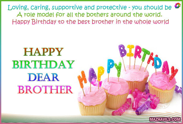 Happy Birthday Dear Brother Pictures, Photos, And Images