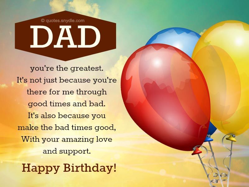 dad birthday quotes from son - photo #20