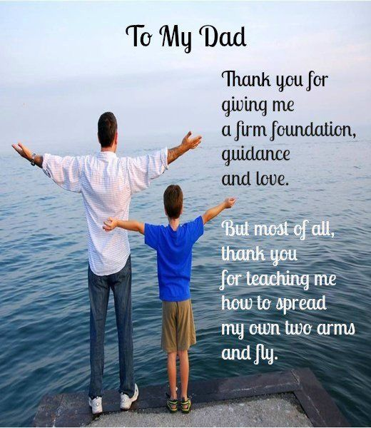 Quotes About The Love Of A Father: To My Dad Thank You Pictures, Photos, And Images For