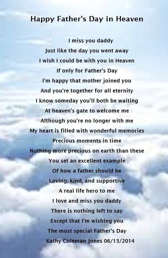 Happy Father's Day In Heaven Pictures, Photos, and Images ...
