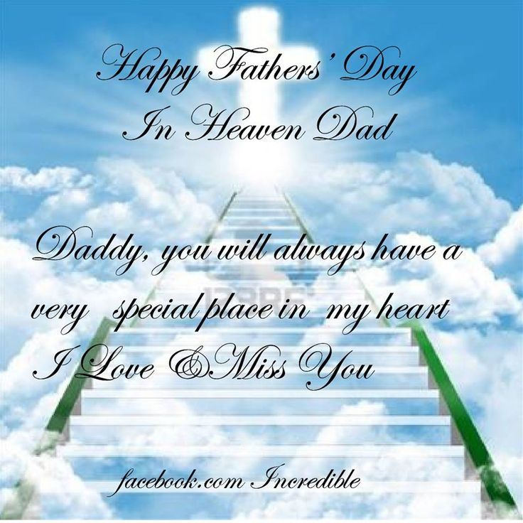 happy father s day in heaven dad pictures photos and images for